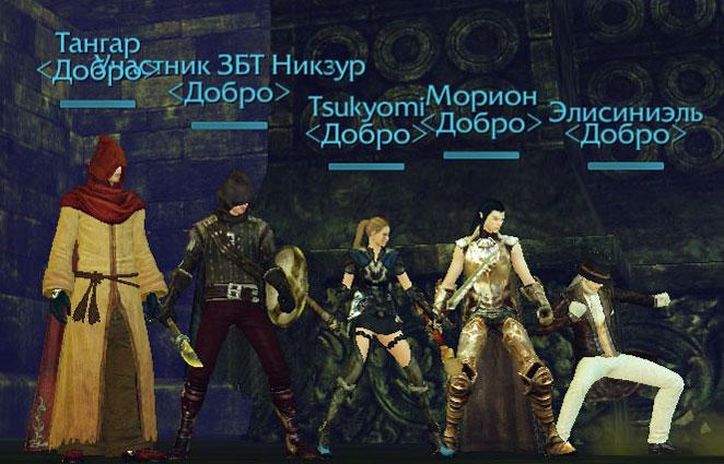 archeage_guild1