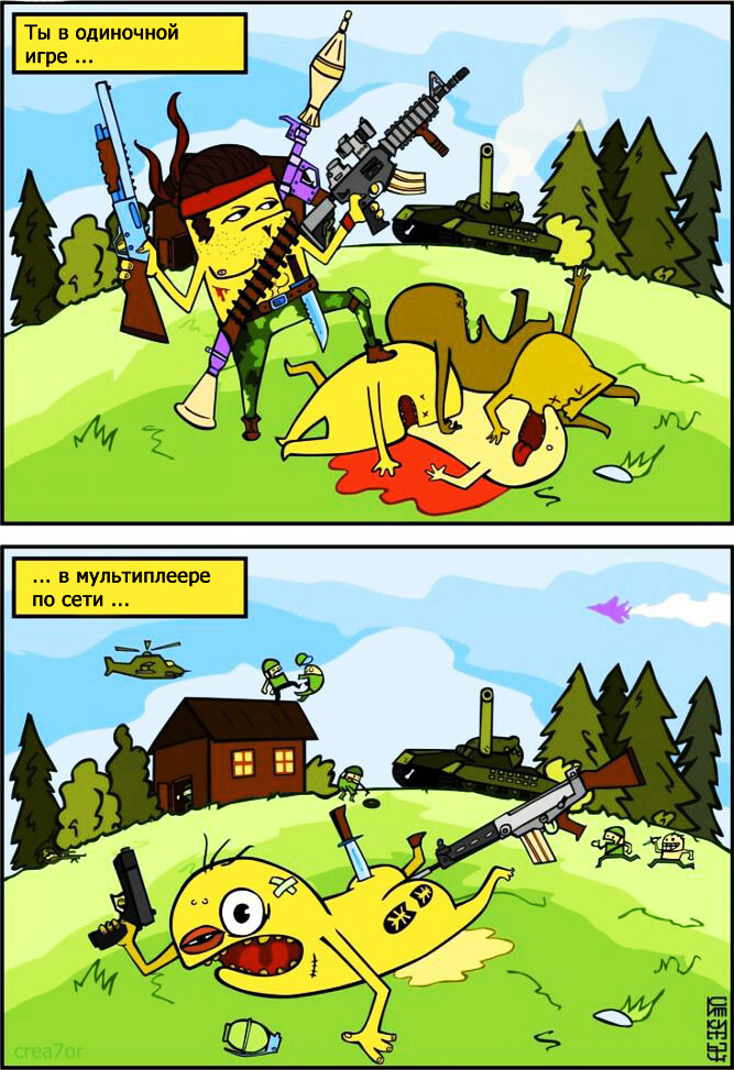 multiplayer-vs-singleplayer