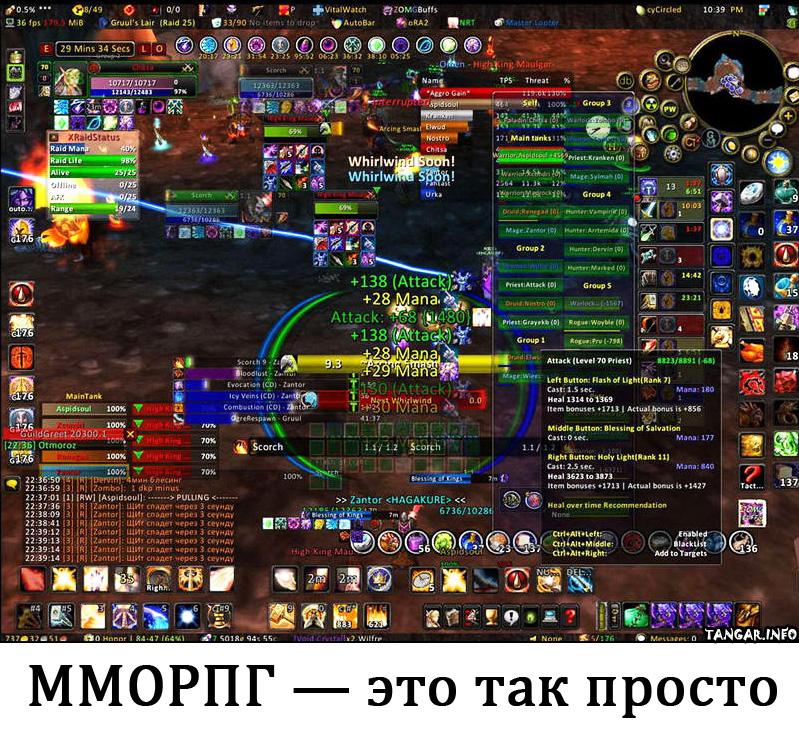 MMORPG-simple