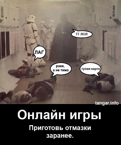 mmo_otmazka