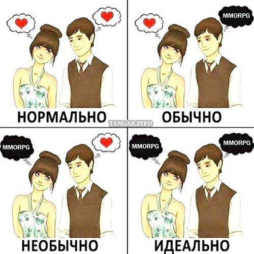 devushka_mmorpg