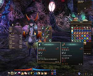 Inspirit-Online-Elite-Lord-of-Alliance-3