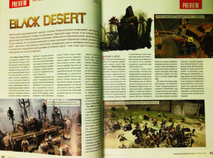 black-desert-game-magazine