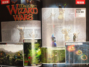 magicka-wizard-wars-game-magazine