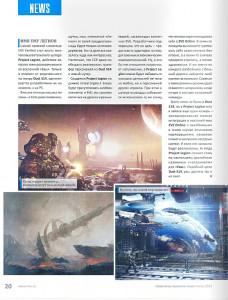project-legion-nim